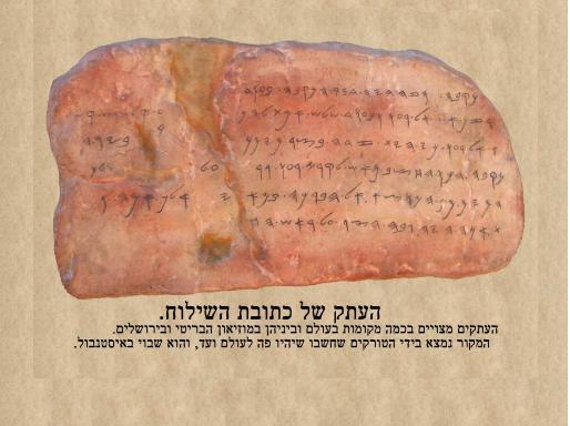 עיר דוד - קרית מלך רב