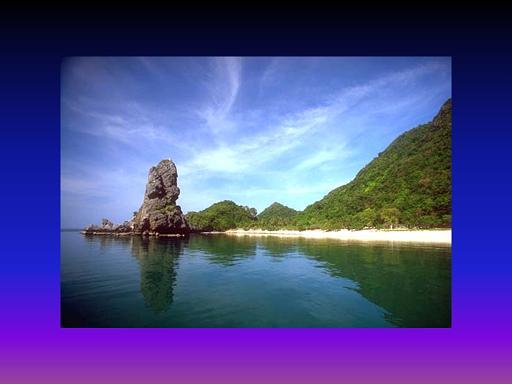 נופי תאילנד