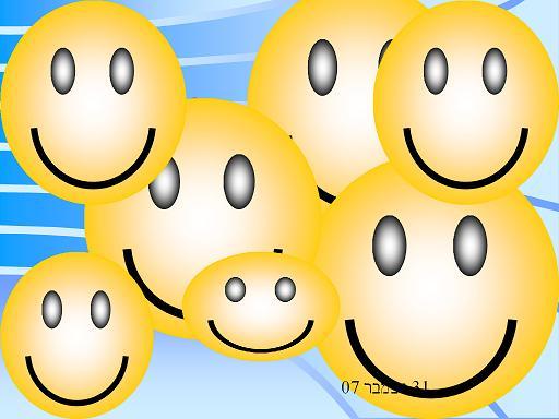 וירוס חיוכים