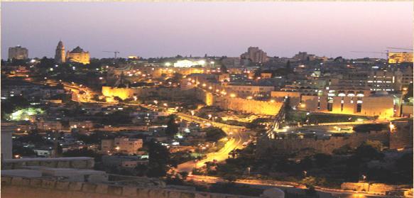 מצגת ליום ירושלים
