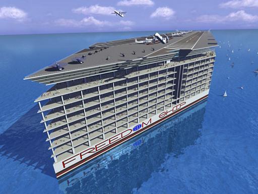 ספינת השלום