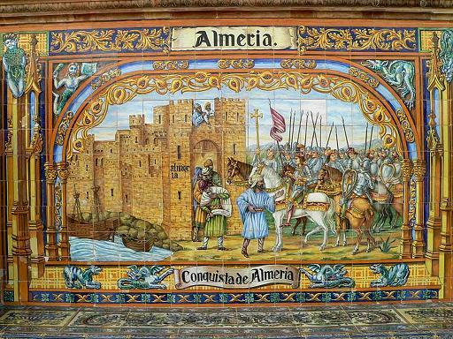 קרמיקה בסביליה שבספרד