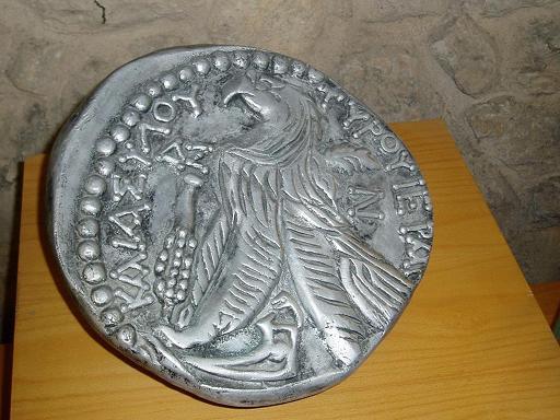 עתיקות ירושלים