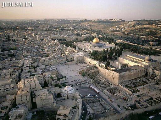 ישראל לנצח