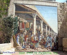 ירושלים וגם על התקופה הממלוכית