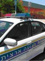 זהירות נידות משטרה עם דבורה!!