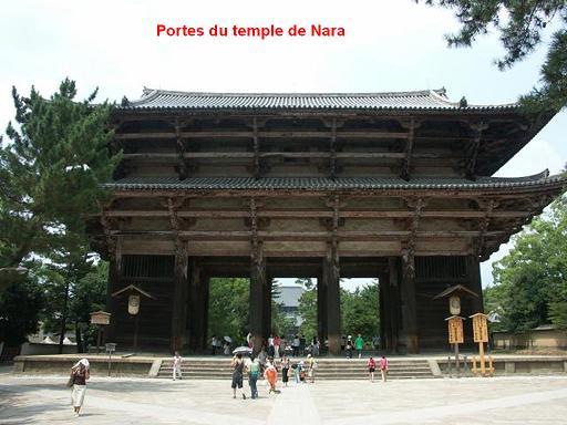 מצגת תמונות מיפן