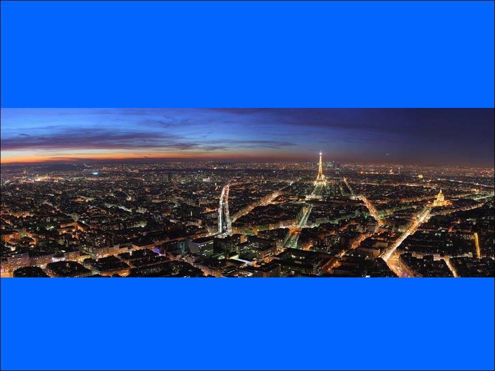 תמונה דינמית פנוראמית של פריס