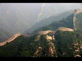 סין היפה