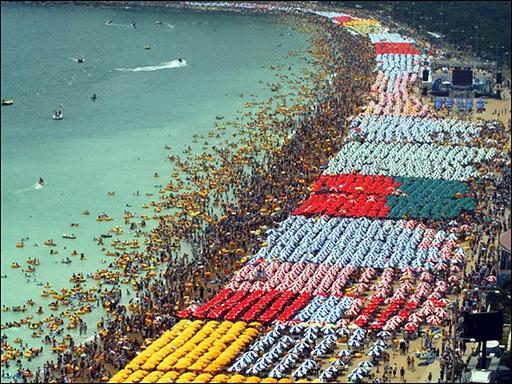 חוף ים בסין