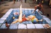 אומנות  רחוב