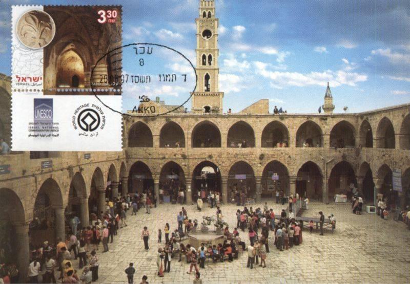 Israel filatelia