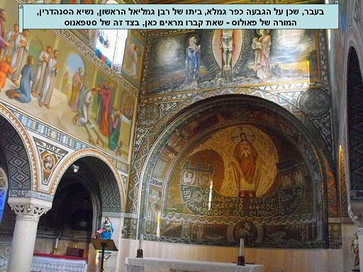מנזר בית גמל