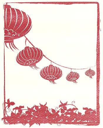 פתגמים סיניים