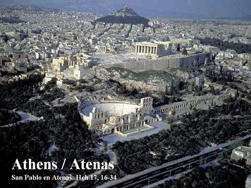 טיול  יווני