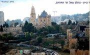 ירושלים והר ציון