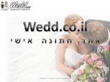 אתר אישי לחתונה Wedd.co.il