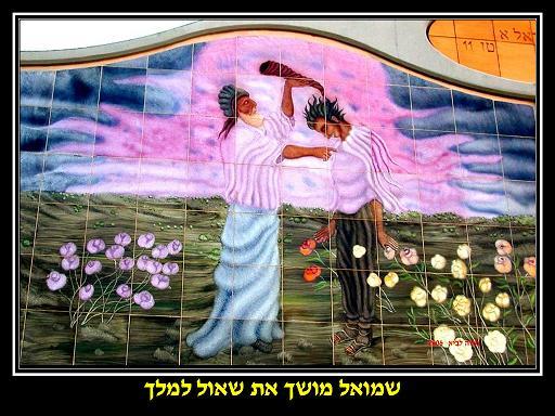 הקסטרא בחיפה