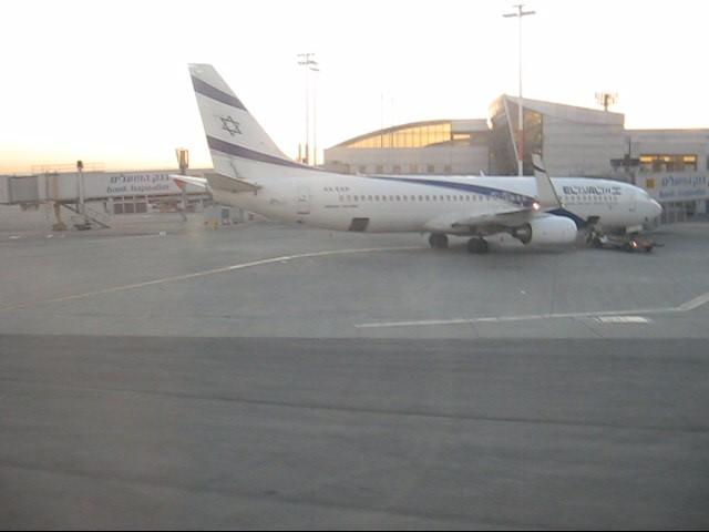 Landing In Israel