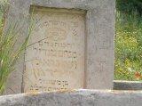 מחפשים את קברו של סבא עמנואל