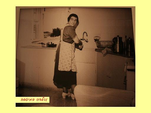 """תערוכת צילום - דויד רובינגר וזיו קורן """"רגעים של בית"""""""