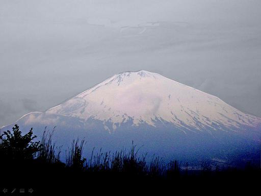 מצגת על יפן - האקונה ואנרה