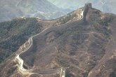 סין נופים קסומים
