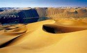 בדיאן חראן -  מדבר האגמים המיסתוריים
