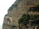 מקדש על הצוק בסין