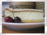 מתכונים לעוגות גבינה