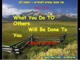 מה שאנו עושים לאחרים-ייעשו לנו