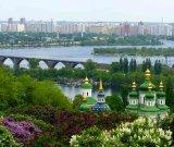 קייב, בירת אוקראינה