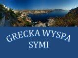 האי סימי Symi יוון