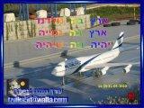 מיני ישראל בליווי השיר ארץ עם הזמרת אילנית  mini-israel