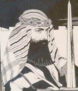 יהושע בן-נון - מסעות וכבושים
