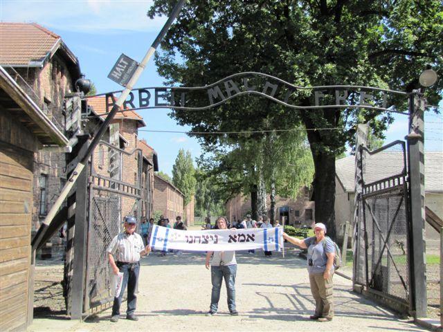מסע לפולין 2010