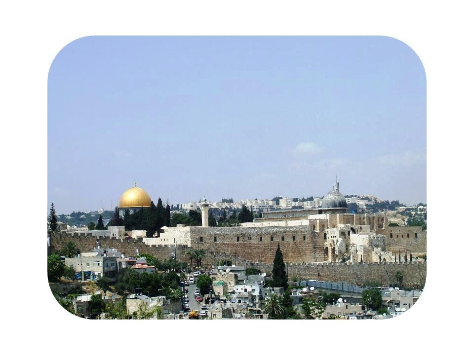 סיכום טיולי ירושלים 2009