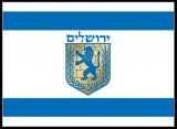 תמונות ישנות מפלשתינה  - מראות מירושלים ובית לחם