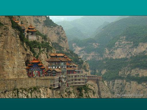 מנזר תלוי בסין