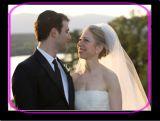 חתונה של צ לסי קלינטון
