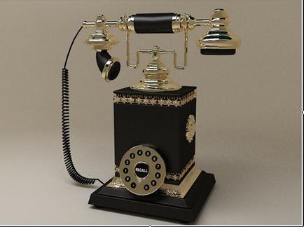 הטלפון הישן