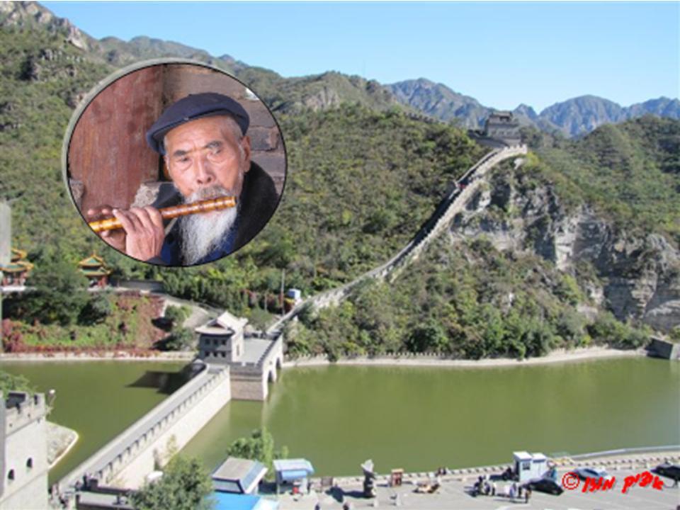 סין נופים ואנשים
