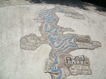 אמת המים החשמונאית בירושלים