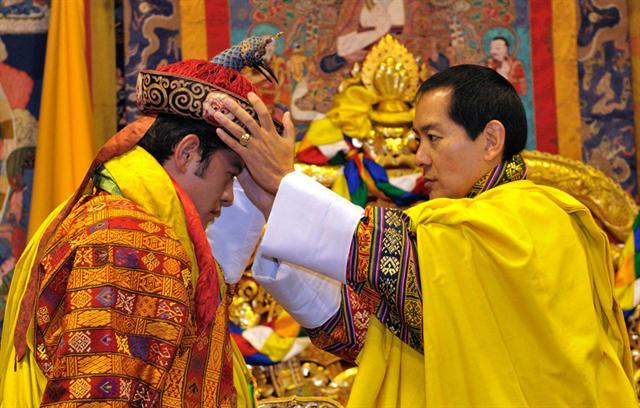 בהוטן - Bhutan