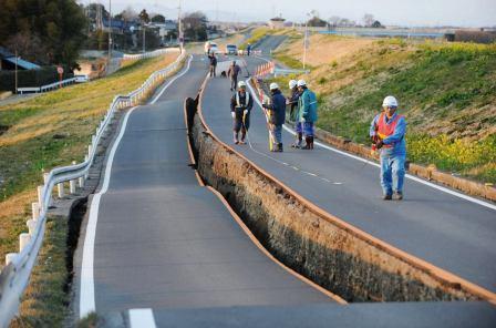 רעידת אדמה הרסנית ביפן