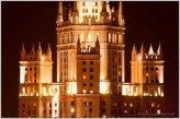לילה במוסקבה