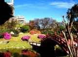 גן יפני בבואנוס איירס