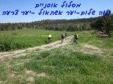 מסלול אופניים : נווה שלום- יער אשתאול - יער צרעה