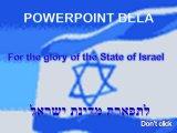 לתפארת מדינת ישראל
