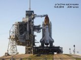 מעבורת החלל  אטלנטיס